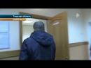 Главу ячейки вербовщиков террористов задержанного в Твери приговорили к 6 года