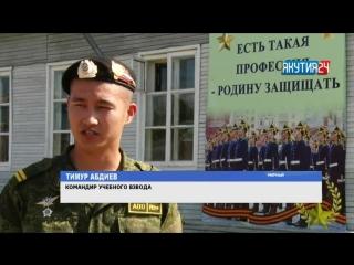 Мирнинские студенты технических специальностей показали отличную военную подготовку на полевых сборах