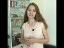 24 августа семинар Взаимодействие косметики с собственными системами кожи