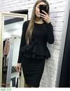 Юлия Ваганова фото #29