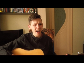 Федук - Хлопья летят наверх (Cover by Влад Хеколов) на гитаре