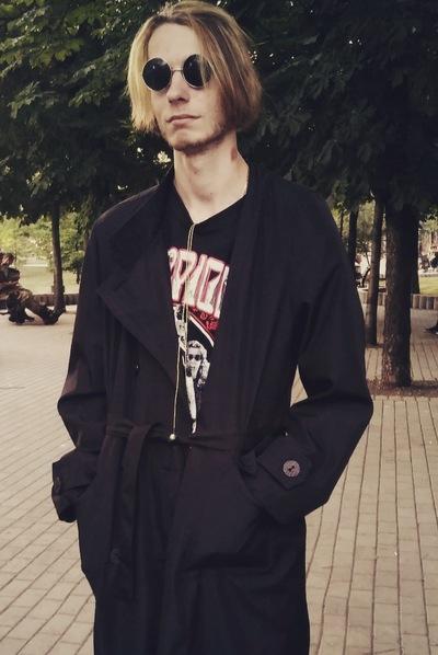 Кирилл Орёл