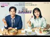 Lets Eat 3 Episodio 3 DoramasTC4ever