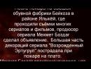 ВОСКРЕСШИЙ ЭРТУГРУЛ 122 СЕРИЯ Точная дата премьеры mp4