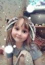 Кристина Калимуллина фото #44