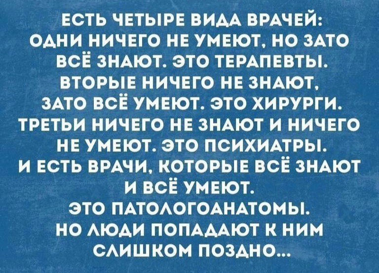 Кристина Хованских  