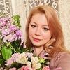 Anna Porokhina