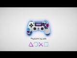 Анонс - Летний тур PlayStation 2018