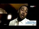 Timbaland feat. Keri Hilson, D.O.E, Sebastian - The Way I Are