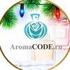 Селективная парфюмерия AromaCODE.ru