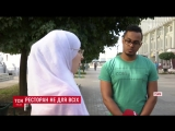 На Украине пару непустили вресторан из-за цвета кожи и хиджаба