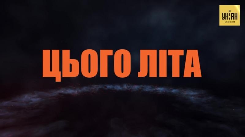 Повернення баржі з кавунами офіційний трейлер