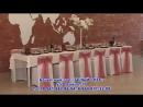 Банкетный зал «Белый снег» ул. Ленина, 77 Тел. 8-961-682-86-54