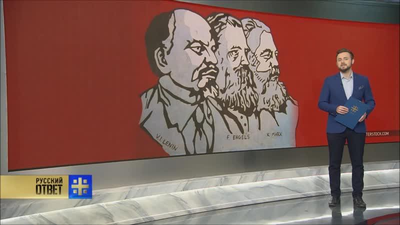 Царьград - О коммунистах, новом поколении Ильичат, о цитатах Ленина из его трудов.HD