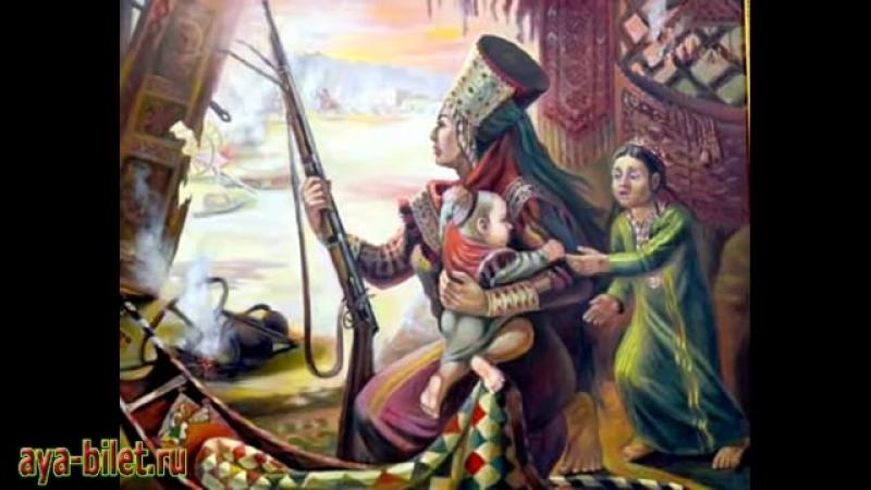 Туркмены в царской армии Текинцы лучшие воины Азии