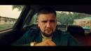 Крёстная Семья feat. MEDUZA Yanina Darya - Коплю на Феррари [Официальное видео 2018]