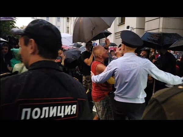 Люди блокируют Верховный суд РФ. Марш матерей