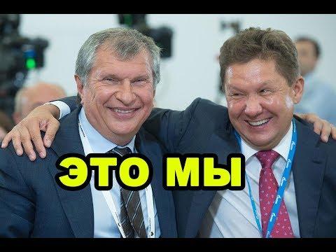 Минфин США представил «кремлевский доклад». В нем перечислены 210 человек из окружения Путина.