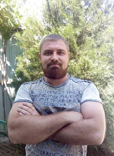 Андрей Остап