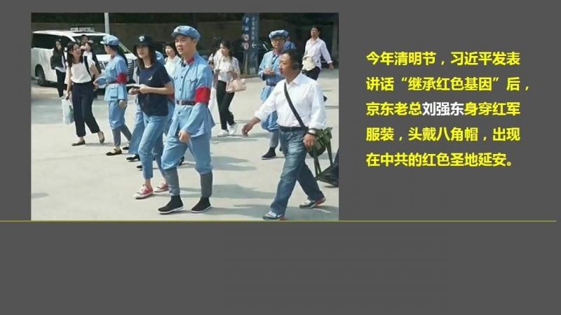从栗战书到刘强东,中国人为何无法理解美国的法律?(2018.9.6)