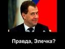 Пенсионная реформа 2018 года или конец России как государства
