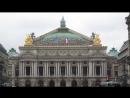 Парижская Национальная Опера