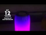 Обзор JBL Pulse 3