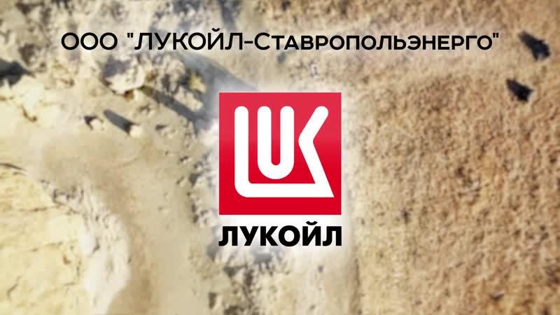 Luk_s1