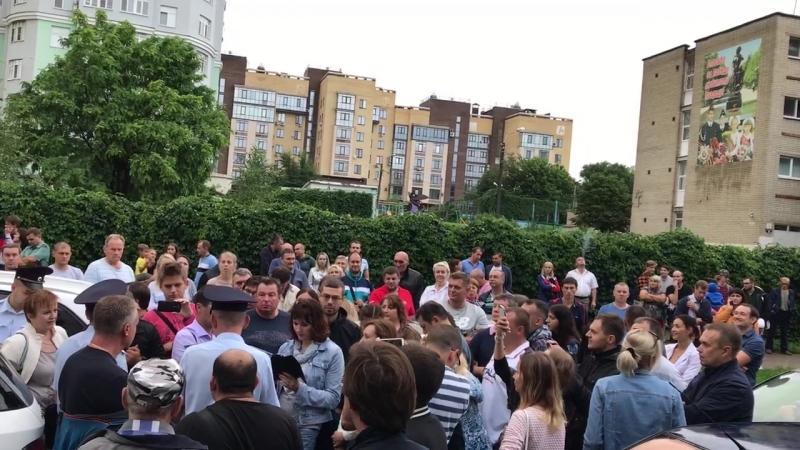 Бунд в Белгороде