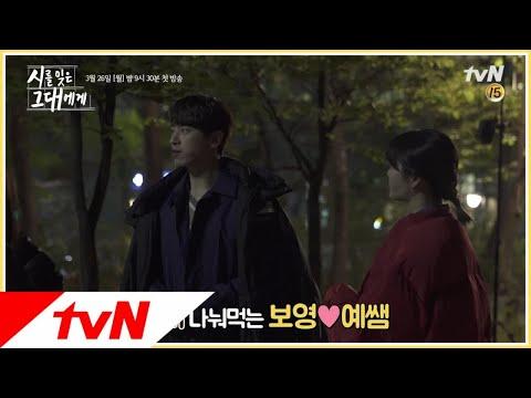 [키스] 이준혁♡이유비, 전설의 30초 기록 (연애세포 강제 갱생잼ㅋ) 시를 잊은 44536