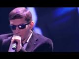Владимир Бочаров - Чифирнуть бы ништяк (Концерт памяти Михаила Круга)