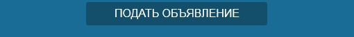 блокнотнедвижимости.рф/create-listing/