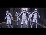 Танец имперских штурмовиков