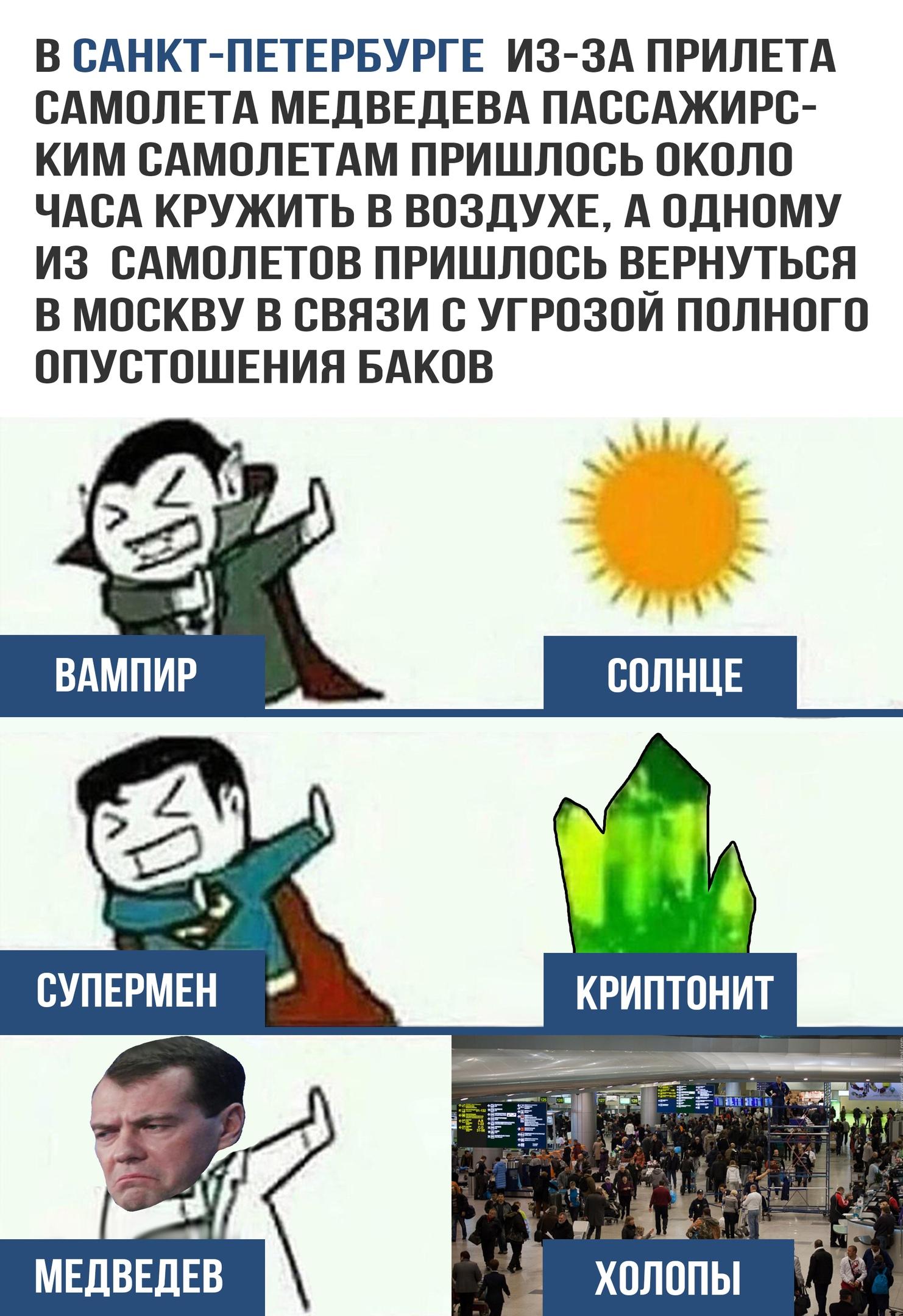 https://pp.userapi.com/c830308/v830308511/1585ef/ogd6fhvTxCo.jpg