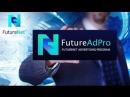 Верификация Аккаунта в FutureAdPro инструкция