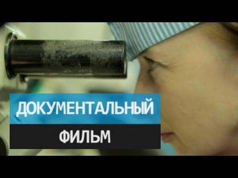 Русский ум и тайны мироздания. Документальный фильм » Freewka.com - Смотреть онлайн в хорощем качестве
