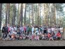 Поволжское представительство АХЕЦ Союз Христиан церковь Живая вера и ТБН-Пенза провели Семейный Кемпинг