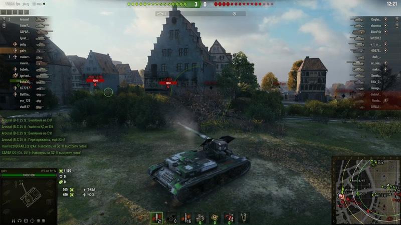 Руинберг – Встречный бой | Waffenträger auf Pz. IV