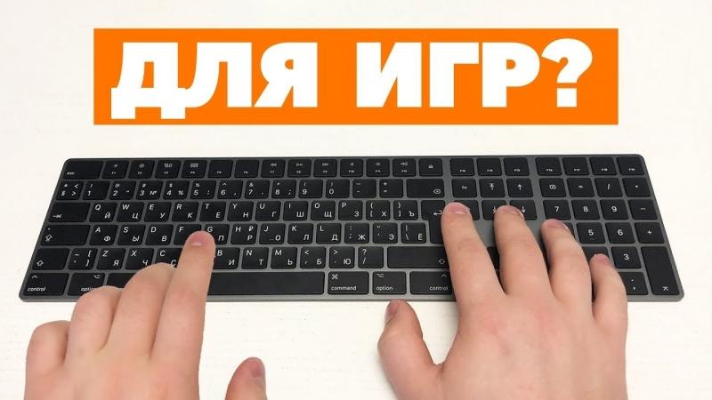 Тимур Сидельников Чёрная Клавиатура от Apple