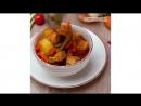Индейка со стручковой фасолью | Больше рецептов в группе Кулинарные Рецепты