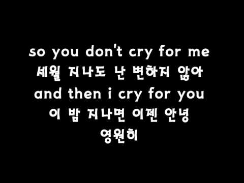 Don't cry가사[ver.하현우]