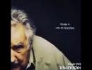Филантроп, Бывший президент Уругвая, Хосе Мухико.mp4