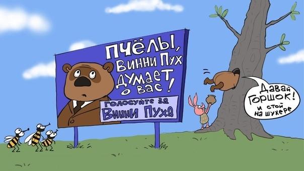 Приближаются выборы в Законодательное Собрание Иркутской области третьего созыва