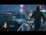 Рыбаки Франции и Британии устроили бой в Ла-Манше