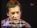 Владимир Высоцкий - Баллада о брошенном корабле