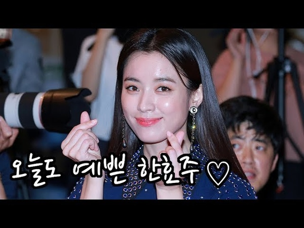 [S영상] 강동원-한효주-정우성-최민호-김무열 참석, 영화 '인랑' 레드카펫 현51109