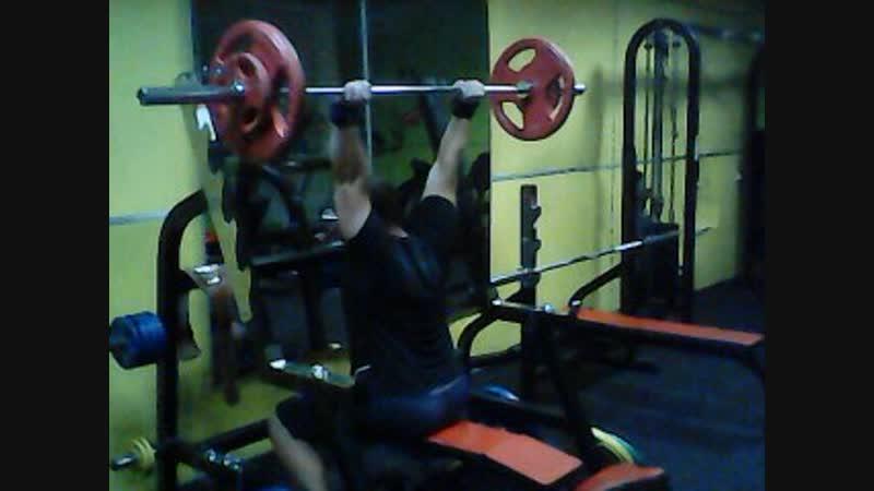 Жим сидя 80 кг на 12 повторений!