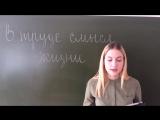 Камшилова Проза сочинения Курганская обл