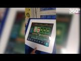 Игровой автомат в Ивантеевке