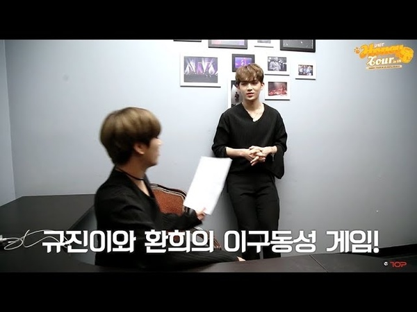 U10TV ep 210 🍯 Honey Tour in US <Epilogue 2> 업텐션의 친밀도 테스트! up10tion